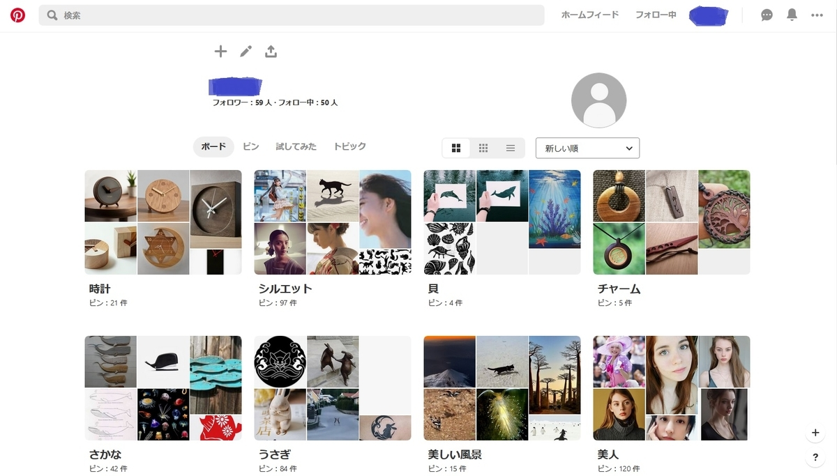 f:id:kuroko66:20190914210555j:plain
