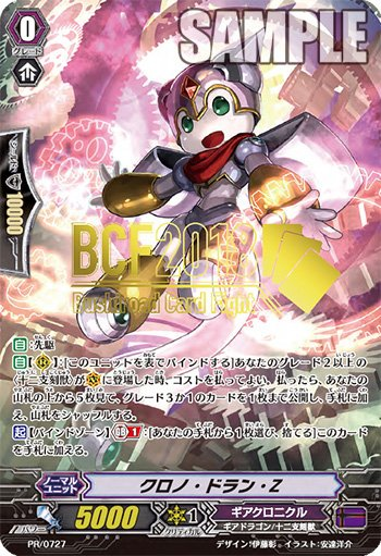 f:id:kuroko966:20180417061907j:plain