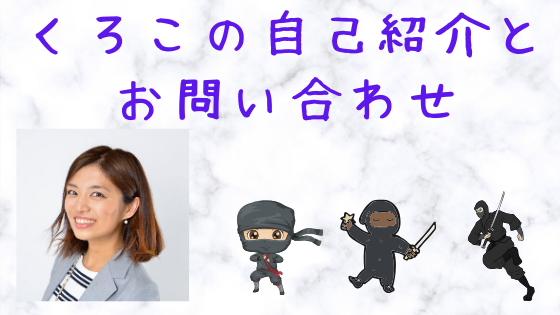 f:id:kuroko_ikizama:20200422121849p:plain