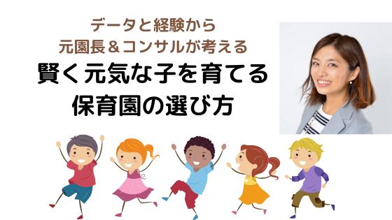 f:id:kuroko_ikizama:20200515112914p:plain