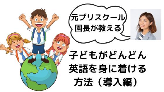 f:id:kuroko_ikizama:20200515124440p:plain