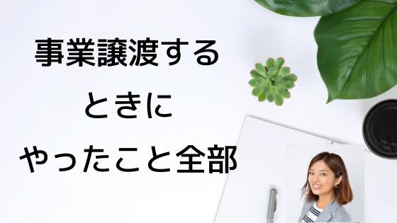 f:id:kuroko_ikizama:20200518151124p:plain