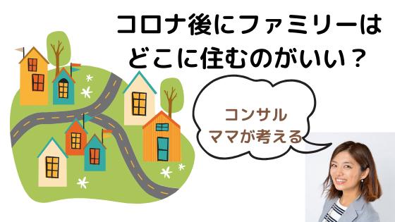 f:id:kuroko_ikizama:20200519172645p:plain
