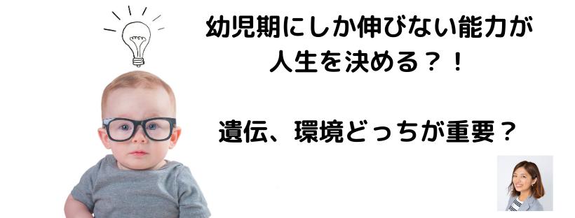 f:id:kuroko_ikizama:20200521233805p:plain