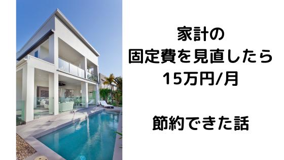 f:id:kuroko_ikizama:20200527104142p:plain