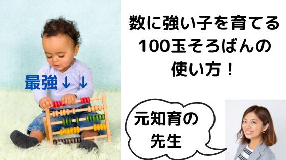 f:id:kuroko_ikizama:20200529162625p:plain