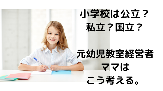 f:id:kuroko_ikizama:20200603155841p:plain