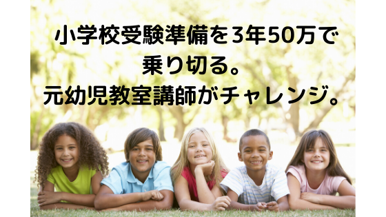f:id:kuroko_ikizama:20200604174113p:plain