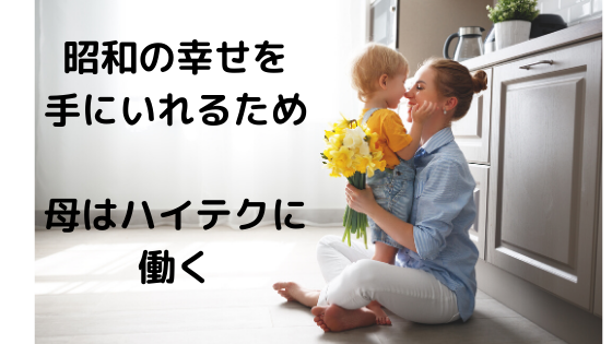f:id:kuroko_ikizama:20200608143751p:plain