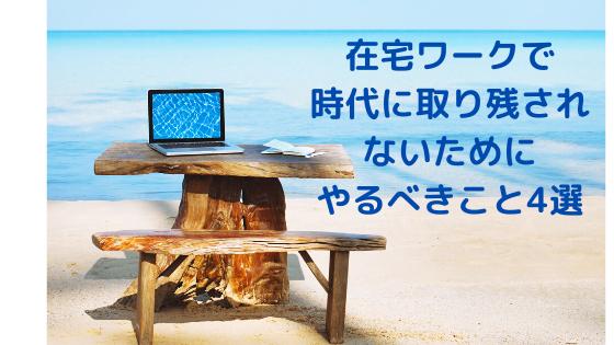 f:id:kuroko_ikizama:20200611121635p:plain