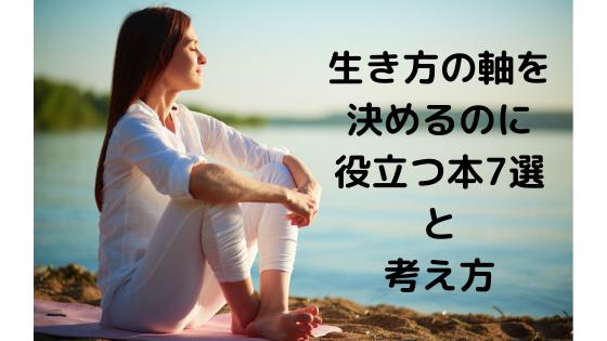 f:id:kuroko_ikizama:20200613005607p:plain