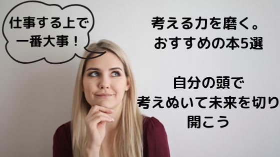 f:id:kuroko_ikizama:20200615143824p:plain