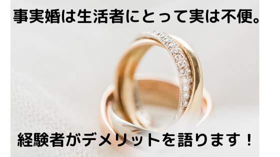 f:id:kuroko_ikizama:20200623232931p:plain