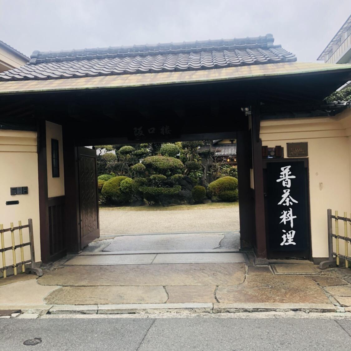 f:id:kurokohanako:20191222195855j:plain