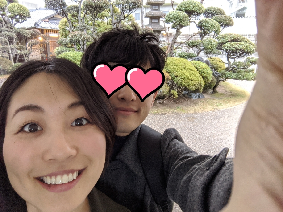 f:id:kurokohanako:20191222203619j:plain