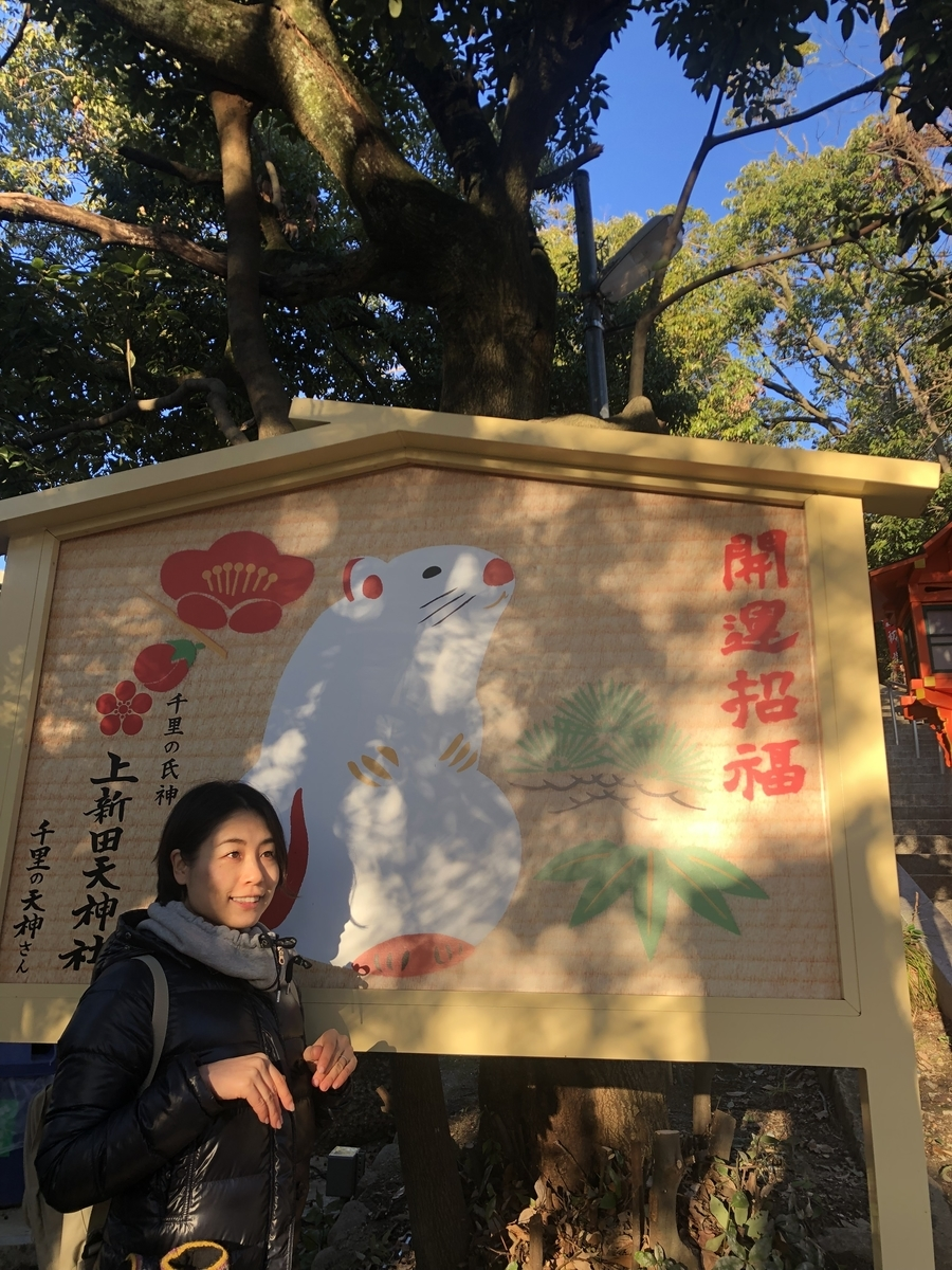 f:id:kurokohanako:20200101095430j:plain