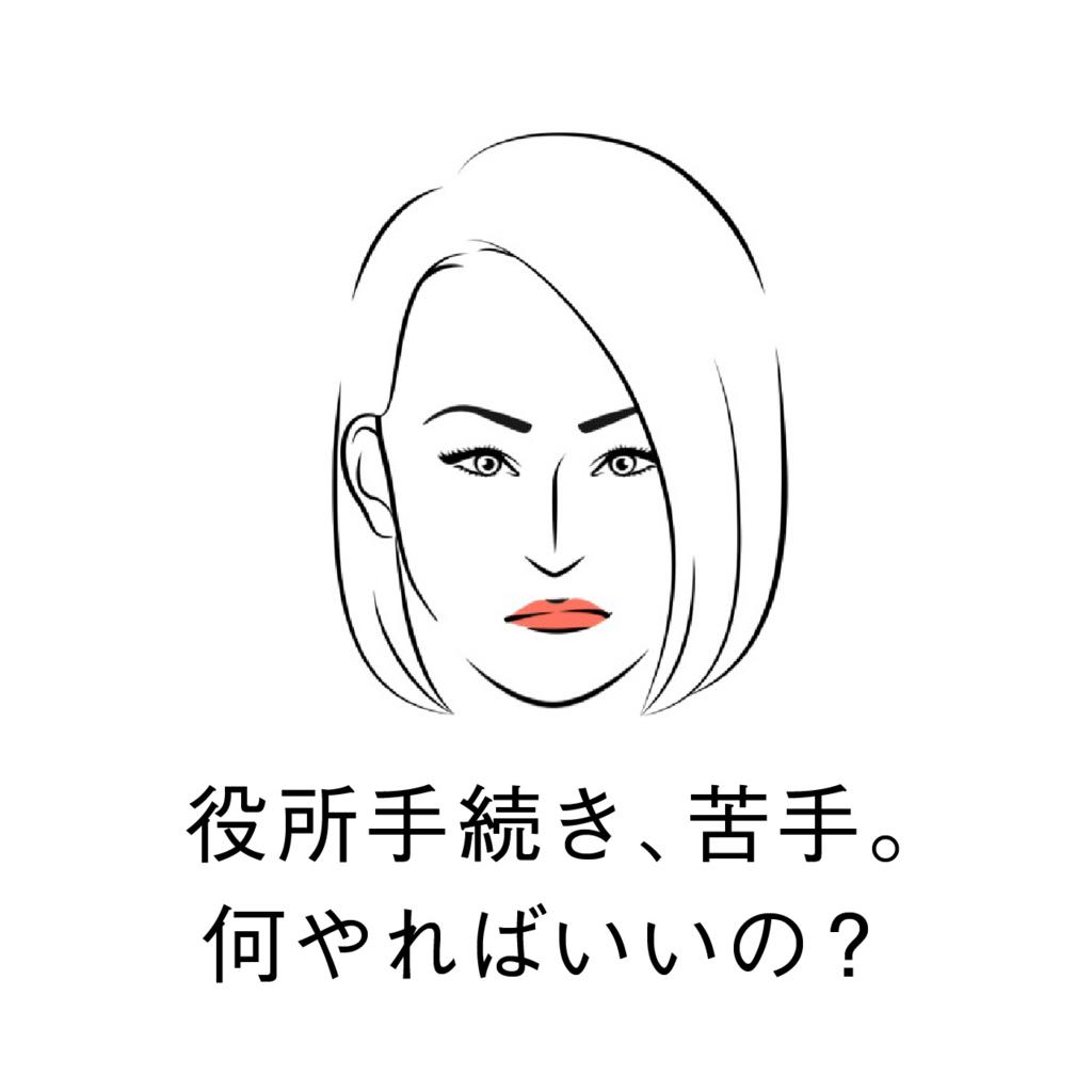 f:id:kurokokosiba:20170406000406j:plain