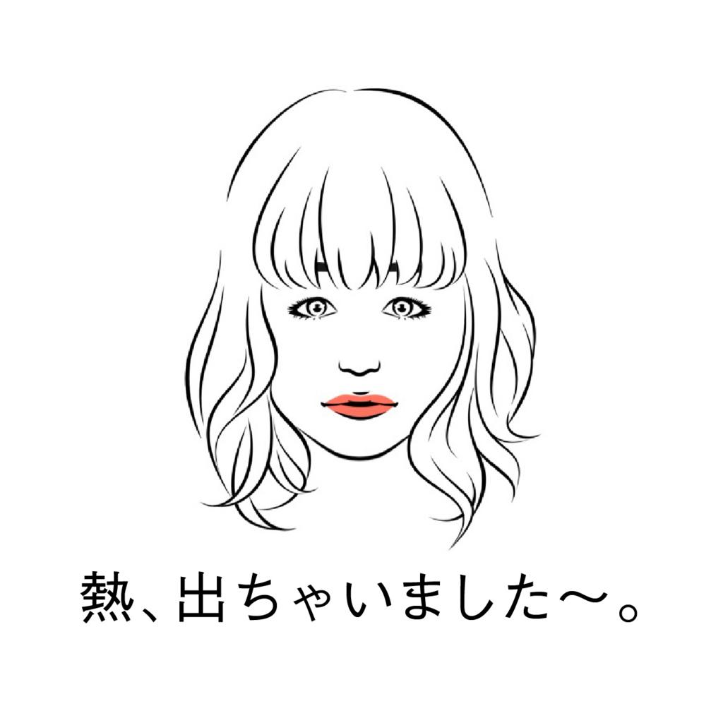 f:id:kurokokosiba:20170407020643j:plain