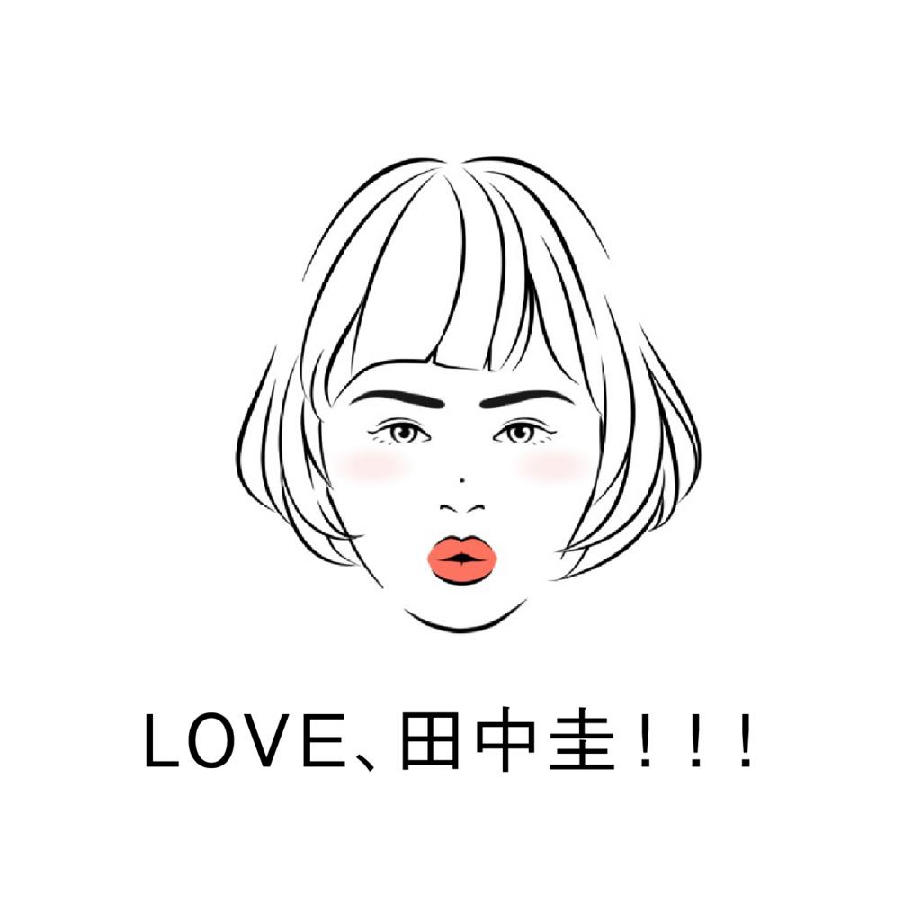 f:id:kurokokosiba:20170408034509j:plain