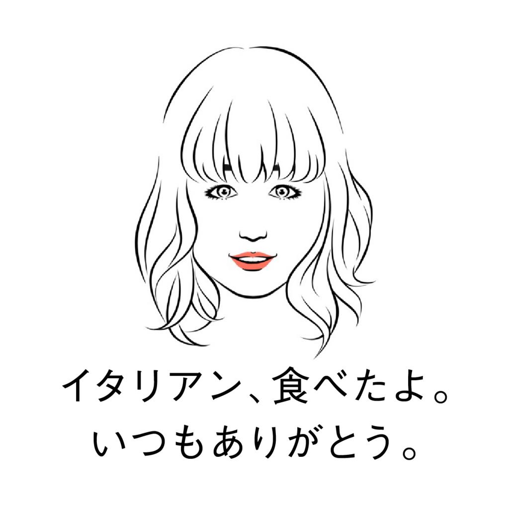 f:id:kurokokosiba:20170410162029j:plain
