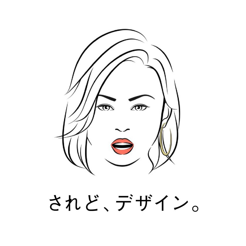 f:id:kurokokosiba:20170412115831j:plain