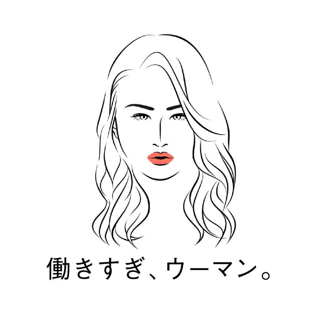 f:id:kurokokosiba:20170414005133j:plain