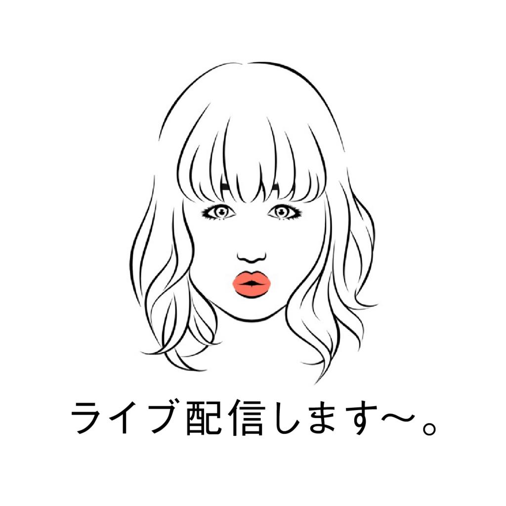 f:id:kurokokosiba:20170416224901j:plain