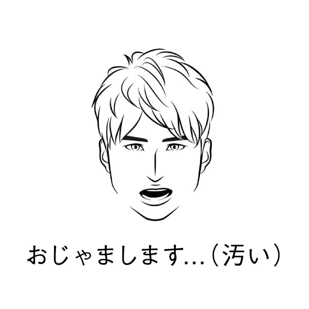 f:id:kurokokosiba:20170418003110j:plain