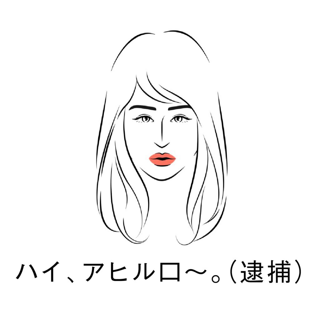 f:id:kurokokosiba:20170419013952j:plain