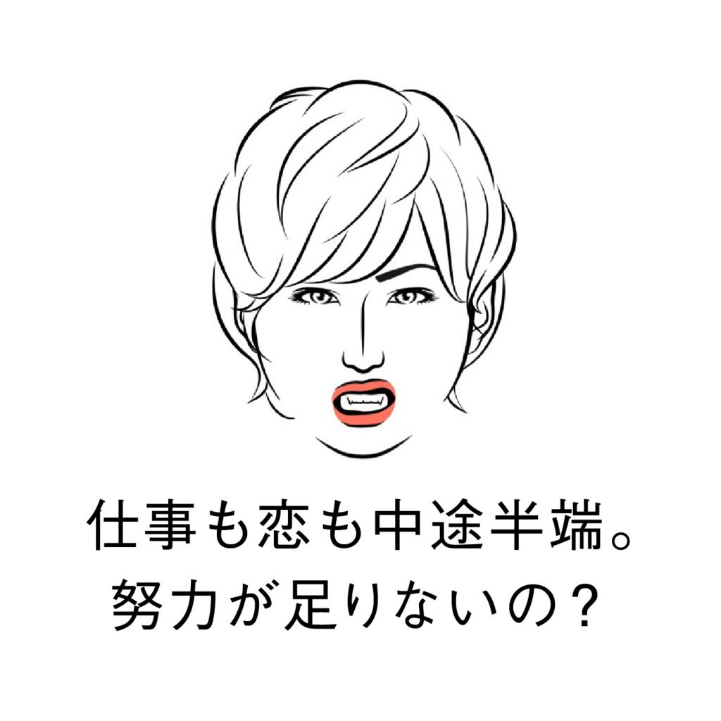 f:id:kurokokosiba:20170426011705j:plain