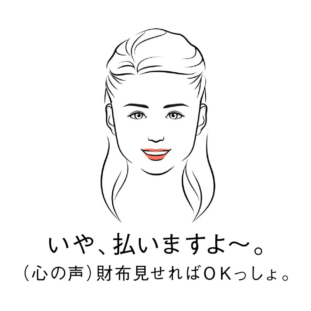 f:id:kurokokosiba:20170428020534j:plain