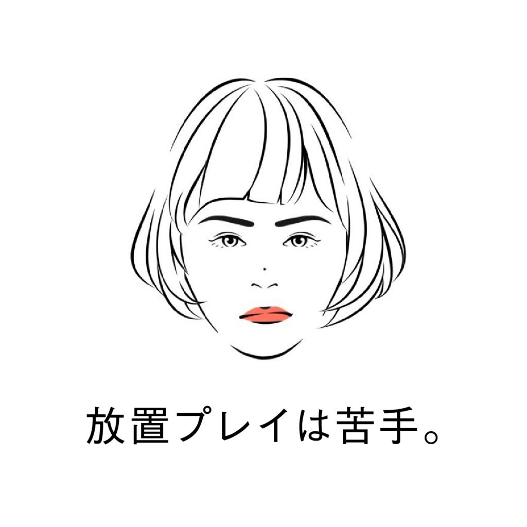 f:id:kurokokosiba:20170507114128j:plain