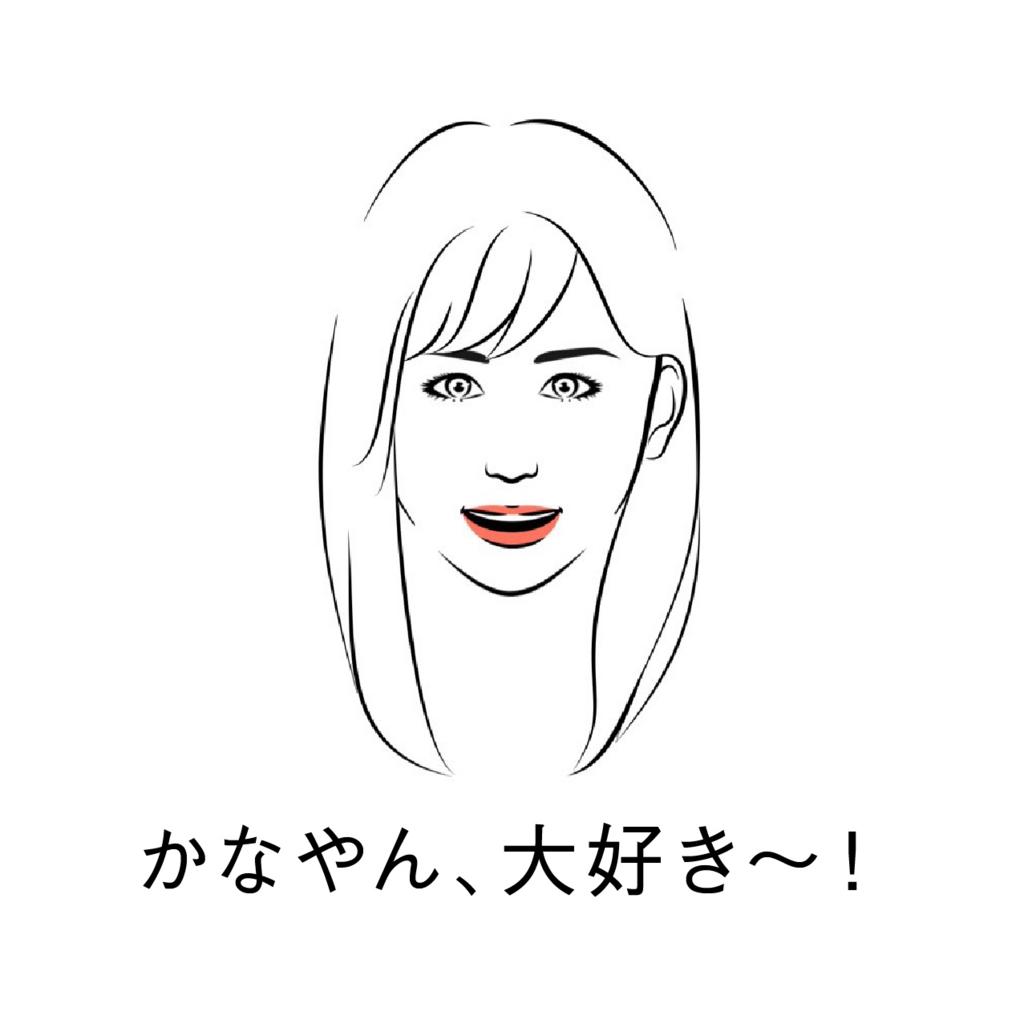 f:id:kurokokosiba:20170507115004j:plain