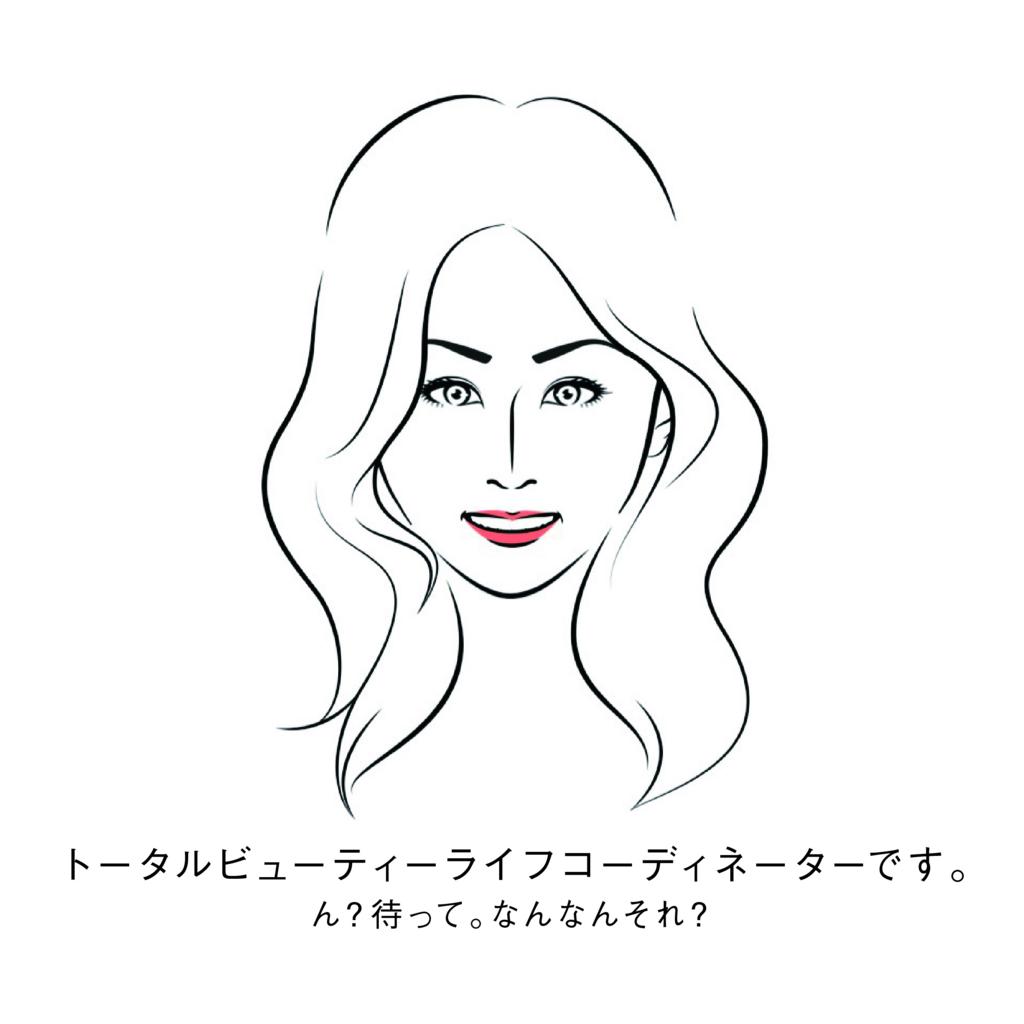 f:id:kurokokosiba:20170512173108j:plain