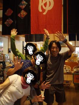 f:id:kurokoshusaru:20080820185101j:image