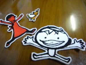 f:id:kurokoshusaru:20080911182846j:image