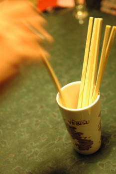 f:id:kurokoshusaru:20090123192839j:image
