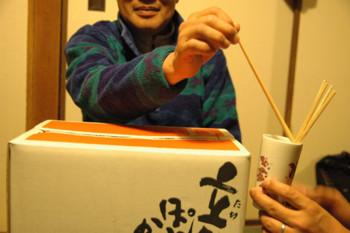 f:id:kurokoshusaru:20090123192917j:image