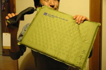 f:id:kurokoshusaru:20090123192945j:image