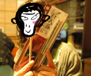 f:id:kurokoshusaru:20090123193035j:image