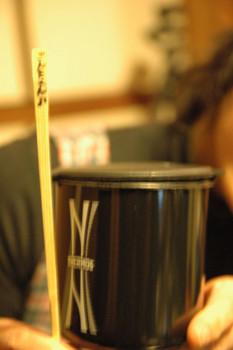 f:id:kurokoshusaru:20090123193408j:image