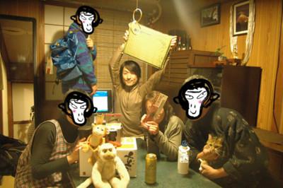 f:id:kurokoshusaru:20090123193544j:image