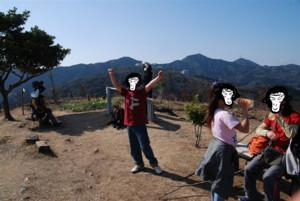 f:id:kurokoshusaru:20090304121448j:image