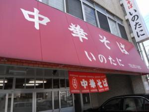 f:id:kurokoshusaru:20090416120601j:image
