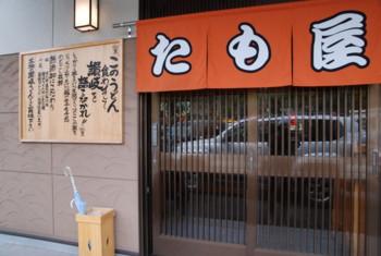 f:id:kurokoshusaru:20100321191037j:image