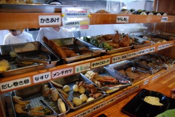 f:id:kurokoshusaru:20100321191531j:image
