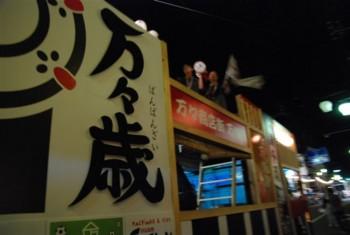 f:id:kurokoshusaru:20100820194254j:image