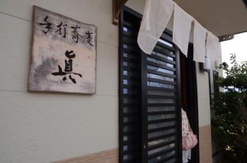 f:id:kurokoshusaru:20110419061605j:image
