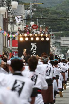 f:id:kurokoshusaru:20110502164136j:image
