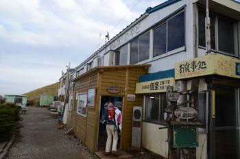 f:id:kurokoshusaru:20110503184958j:image